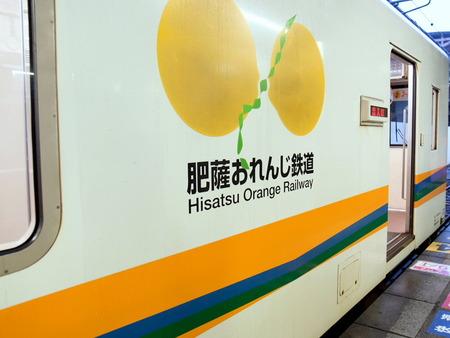 肥薩オレンジ鉄道1