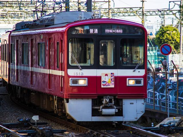 京急大師線6