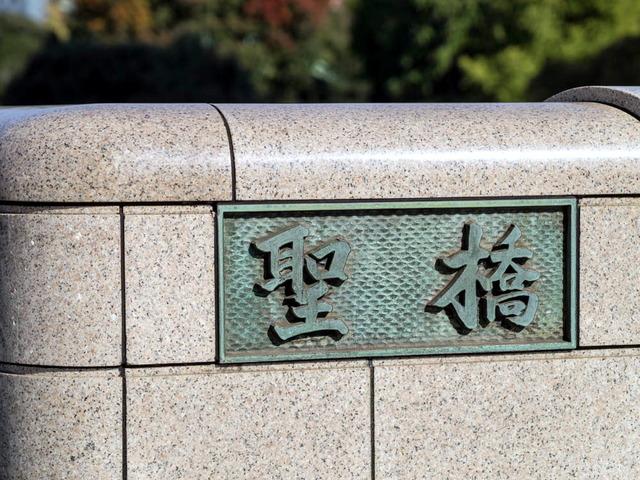 東京街景01
