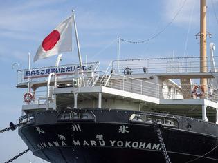 横浜港24