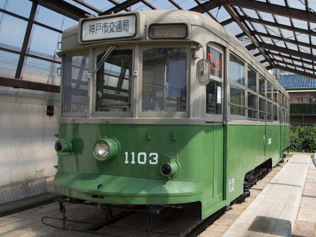 旧神戸市電