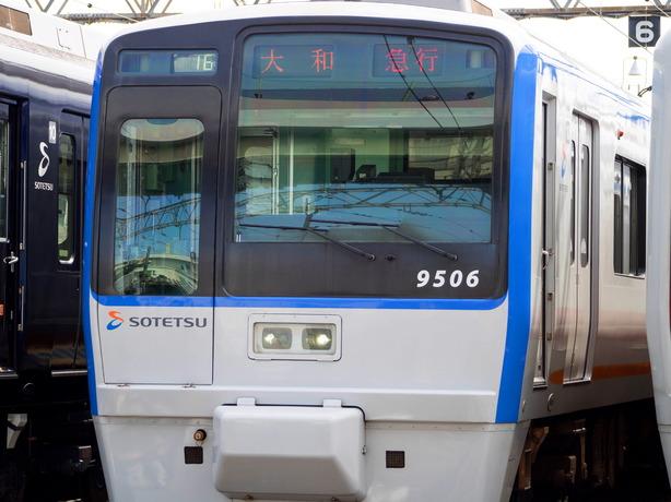 相模鉄道8