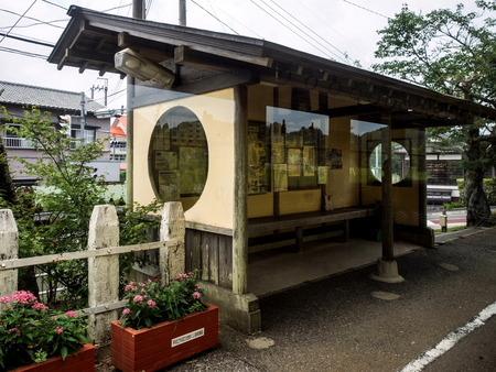いすみ鉄道20