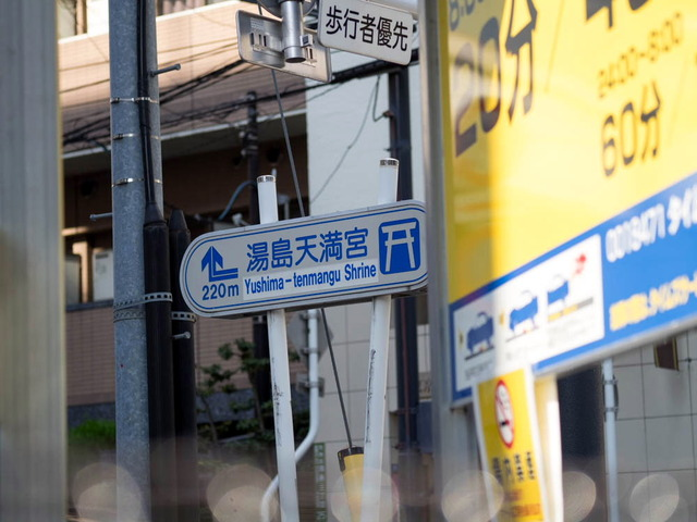 東京街景22
