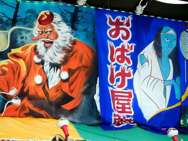 平塚七夕祭23