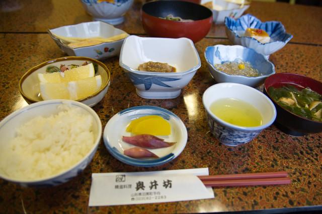 出羽三山神社23