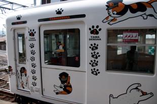 貴志川線3