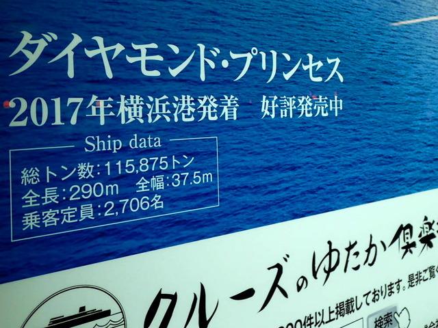 横浜街景03