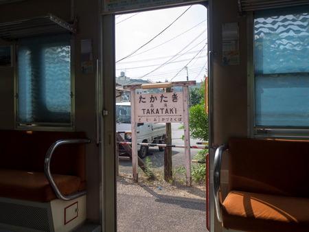 小湊鉄道12
