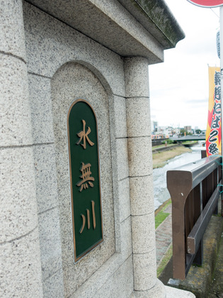 秦野市街09