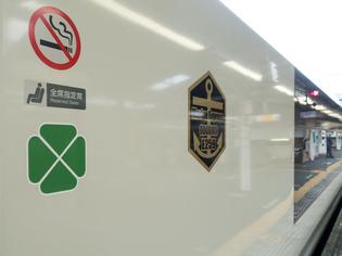 熱海駅にて06