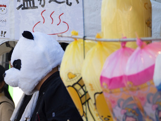 道灌祭り28