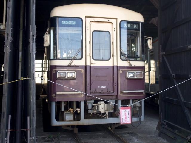 天浜線21