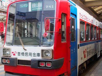 豊橋路面電車8