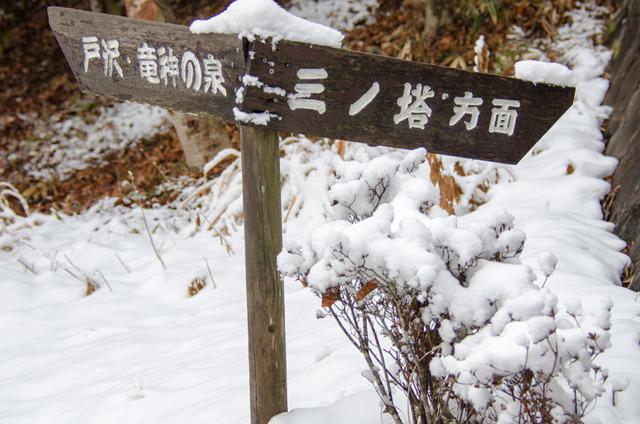 雪景色121