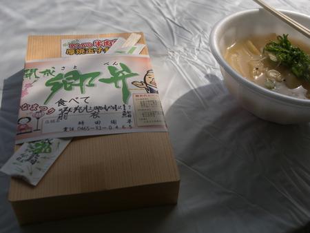 setoyasiki32