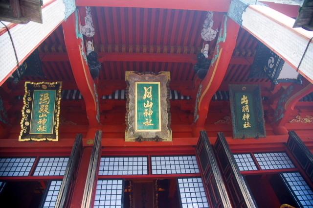 出羽三山神社15
