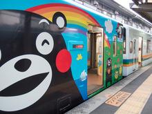肥薩オレンジ鉄道線20