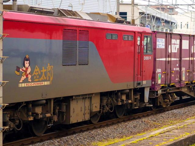 EH500-74貨物02