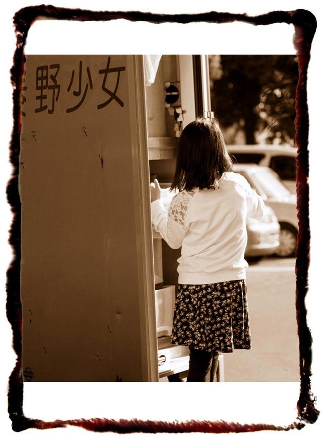 秦野街景6