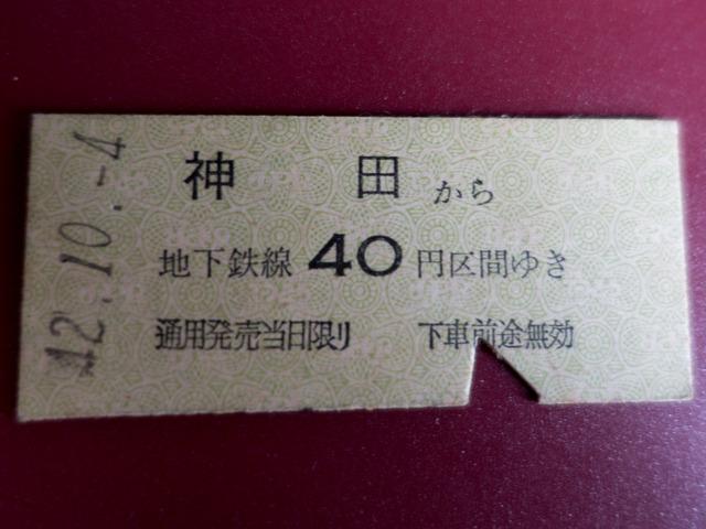 42年48