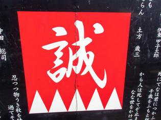 高幡不動尊14