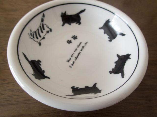 猫の食器1
