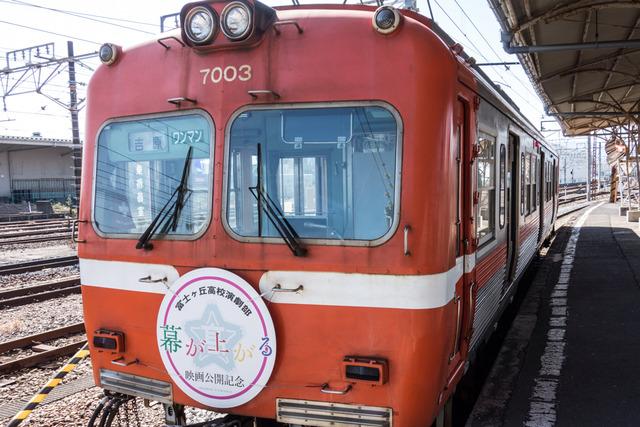 岳南電車8