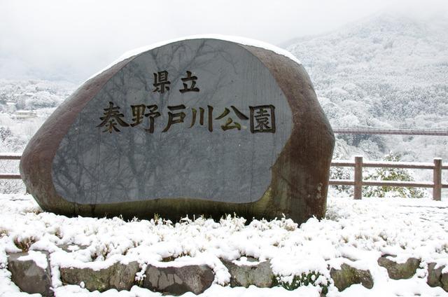 雪景色91