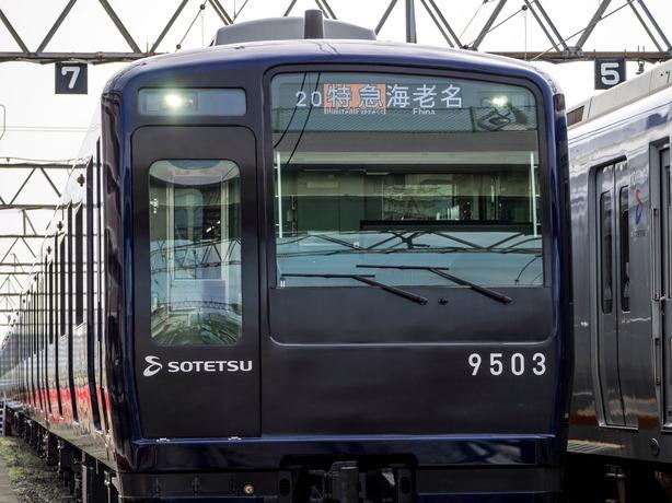 相模鉄道7