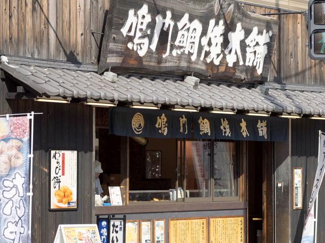 東京街景19