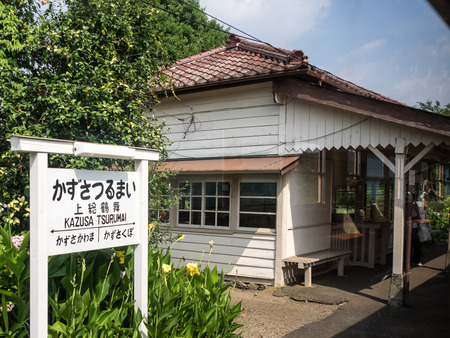 小湊鉄道14