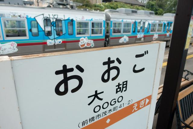 上毛電気鉄道31