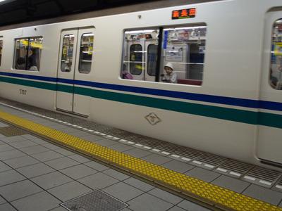 神戸地下鉄1