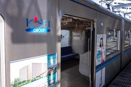 北総鉄道4