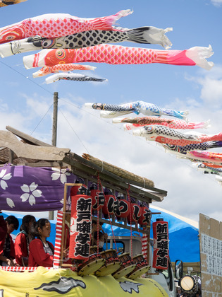 大凧まつり1