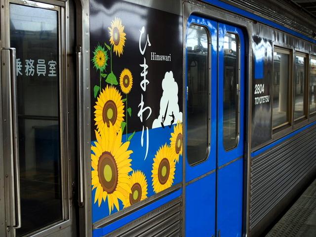 豊橋鉄道渥美線10