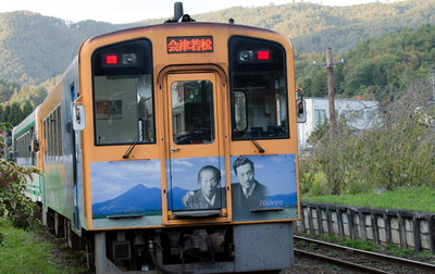 会津鉄道3
