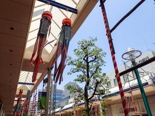 平塚街景4