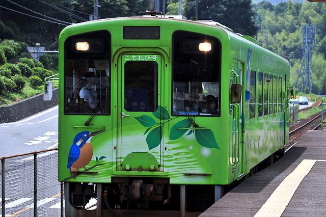 翡翠電車1