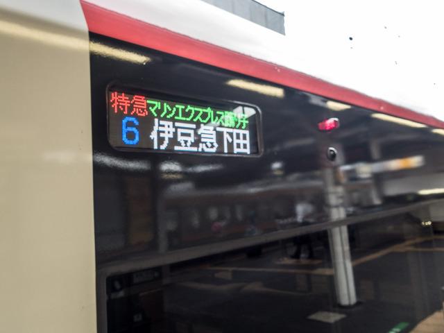 熱海駅にて08
