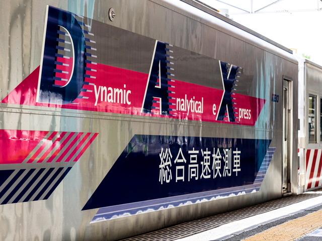 京王電鉄2