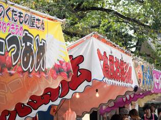 道灌祭り23