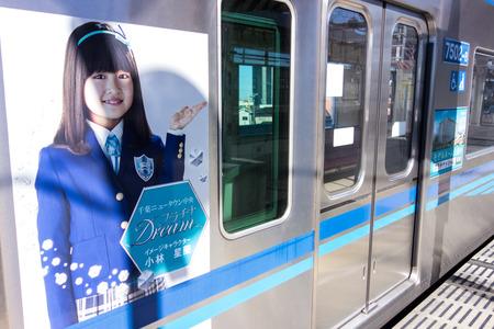 北総鉄道5