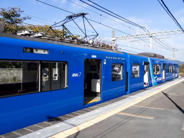 京浜急行9