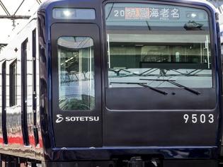 相模鉄道9