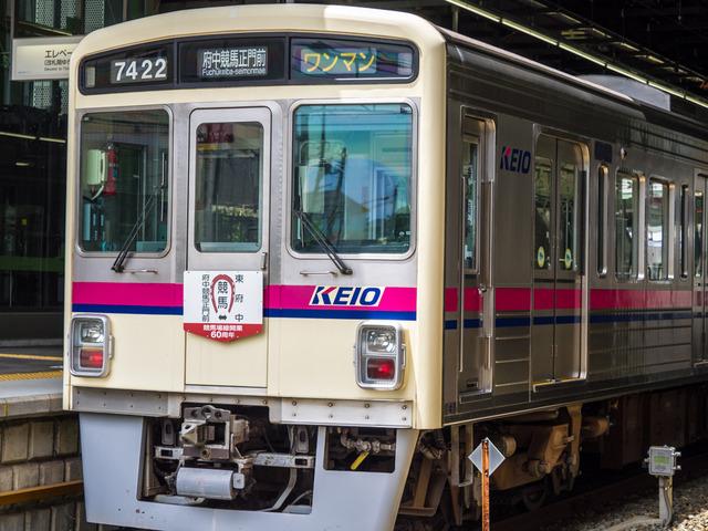 京王電鉄16