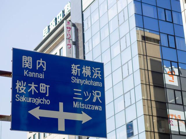 横浜街景29