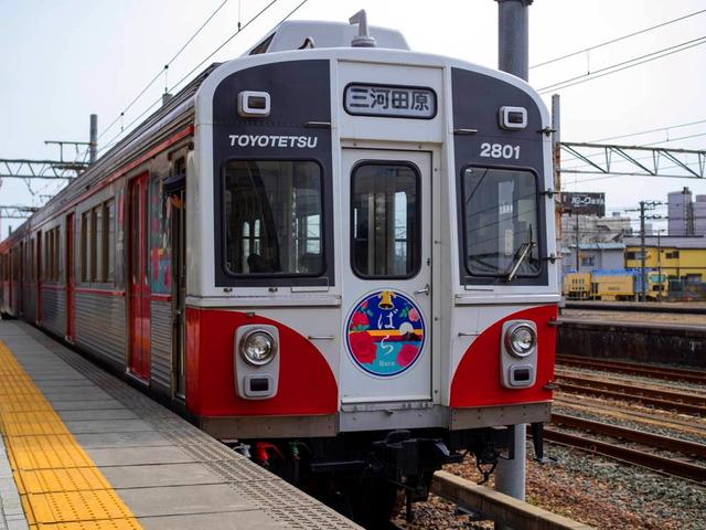 豊橋鉄道渥美線08