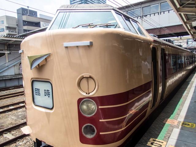 快速・富士山7